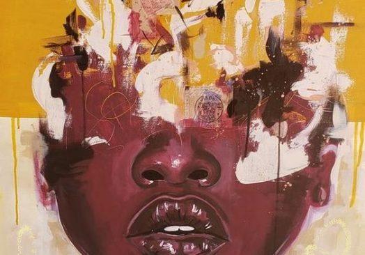 Африканска мечта